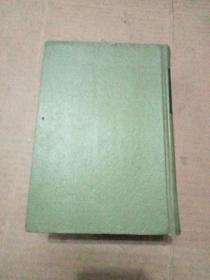 中国文学家大辞典(本书根据光明书局1934年版复印),1985年10月上海书店第一版第二印