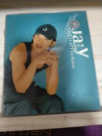 2VCD周杰伦
