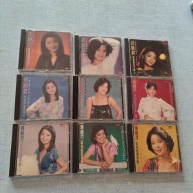 CD 邓丽君歌曲精选(1-9) [只发快递]