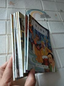 中国民间传奇故事丛书之(1.3-8)7册合售
