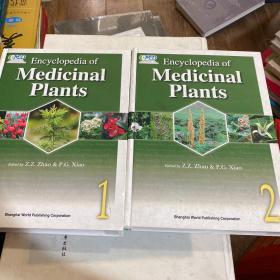 Encyclopedia of Medicinal Plants(第1,2册)