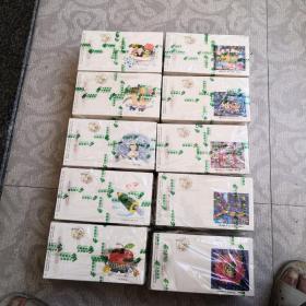 明信片 250套 顺号2500张(1995年猪票15分)