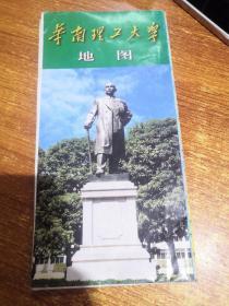 华南理工大学地图 2000年8月2版