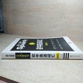初中英语词汇(图解版)艾派智能书