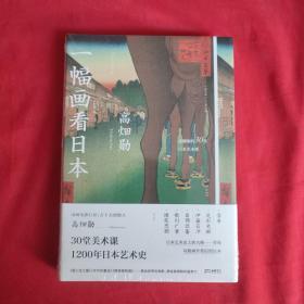 一幅画看日本影响宫崎骏的动画电影ju匠吉卜力创办人【浦睿文化出品】