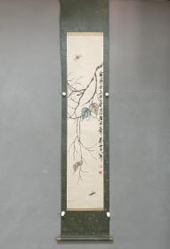 齐白石《草虫图》纸本立轴,画心尺寸28/131cm