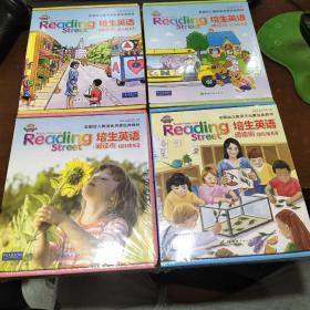 培生英语阅读街 幼儿版k1 K2 k3 k4 美国幼儿园语言启蒙教材 (幼儿园小班 中班 幼生小适用)启蒙教材 培生英语分级阅读