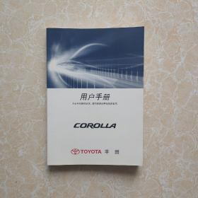 TOYOTA (丰田) COROLLA 卡罗拉 用户手册 2010
