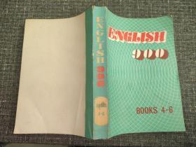 ENGLISH 900(books 4-6)【品好如图】