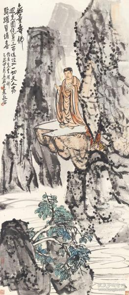 王震-无量寿佛 。 纸本大小66.89*152.41厘米。 宣纸艺术微喷复制