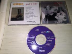 正版CD   温柔的倾诉经典 横笛作品集
