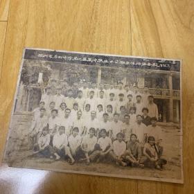 扬州市第四中学第二届高中毕业生(2)班全体师生合影(1974年7月)