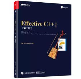 Effective C++ 英文版(第三版)