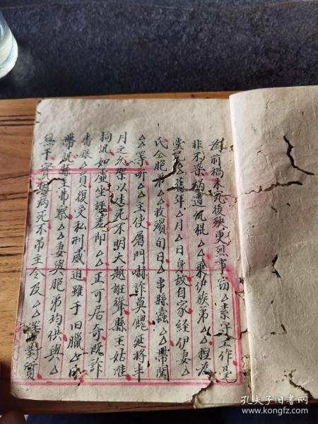 江西老讼师祖传法律诉讼红格文本,手抄本呈稿(呈堂证供)18.5x14.5cm22页44面。保存了大料南方地区经典案例。