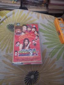 东北一家人(3)  VCD(全20张碟片,大盒装。)