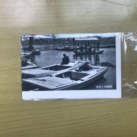 民国济南明信片·大明湖