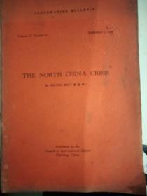 THE NORTH CHINA CRISIS 华北危机  英文版