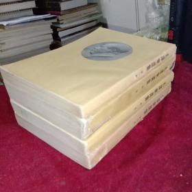 毛泽东选集 1-4卷(50年版 竖版)大32开
