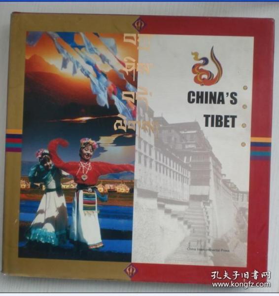 Chinas Tibet