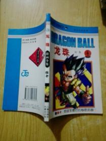 龙珠:漫画全集:四十卷