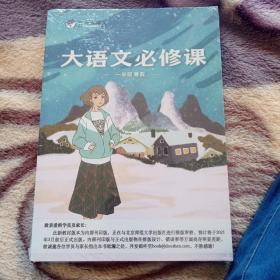 豆神大语文必修课一年级寒假