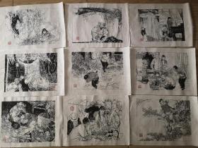 上海画家华三川手绘连环画作品画稿九张齐拍!