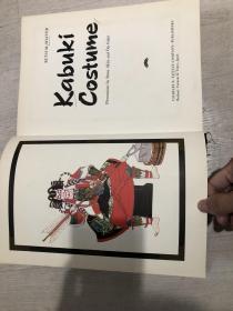 歌舞伎衣裳  Kabuki costume 精装 美国空军藏书 1966