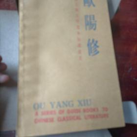 中国古典文学基本知识全书