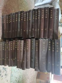 列宁全集(1-22、24-36、38、39)37本合售