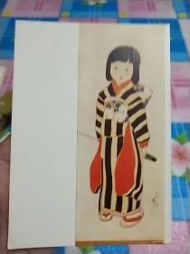五十年代苏联日本题材明信片:女孩