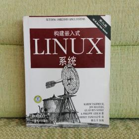 O'Reilly:构建嵌入式Linux系统(第2版)(上书口有水渍见图片)