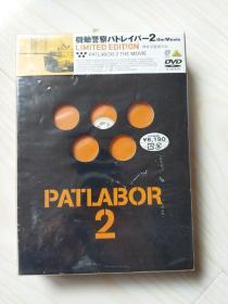 机动警察 patlabor2 日本原版 书加dvd