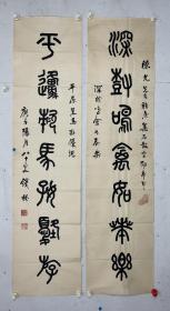 钱梤  钱西园,名成麐,广德钱氏之后,民国时人,善书画,工诗,曾编《顾因明先生年谱》等书,建国后长期居住于上海,曾参加中国书画研究社。为民国肘期上海著名画家,诗人。尺寸 138x34x2