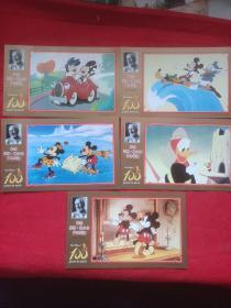 纪念华特.迪士尼百年华诞 明信片5张