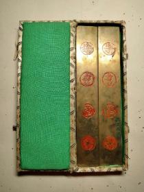 瓦当铜镇尺一对,带锦盒