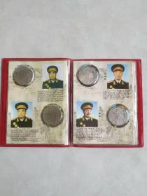 十大元帅纪念币一套,中华人民共和国十大元帅珍藏限量1000本,完整无损,保老保真。