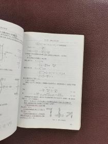 土木工程系列教材:钢结构基本原理