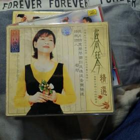 蔡琴精选cd