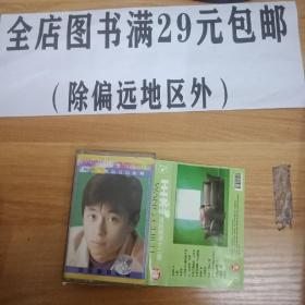 6外2B 磁带  王杰 国语精选十二首  附歌词