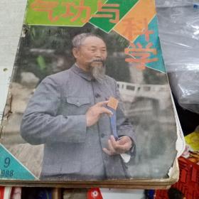气功与临床科学1988年9,1989年1.2.4.5.11。1990年10.11.12。中国气功1989年1.6共十一本