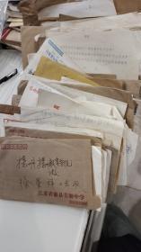 原扬州教育学院老院长书记徐星祥的旧藏信札一批(带信封的1.6公斤不带信封的0.8公斤共2.4公斤合售)