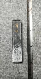 八十年代杨柳青墨条一个
