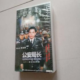 21集电视连续剧-公安局长(VCD)全21碟装