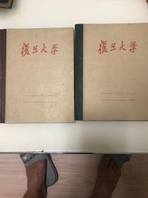 老笔记本复旦大学(新的未用,里有林提字)