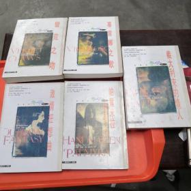 黑蕾丝系列1一5册,激情狂想曲,意大利来的情人,蛮荒之吻,塞雷娜之歌,帕尔米拉的情人。合售