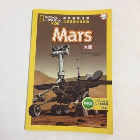 Mars 火星(美国国家地理儿童英语分级读物)
