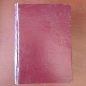 《小学生作文》1989年 1-7期 1990年 2-12期 合计18期 合订本 私藏 品佳 书品如图
