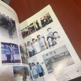 物七一的故事:大学毕业三十周年纪念册