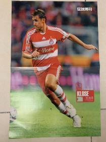 足球周刊中插- 克洛泽/胡尔默斯