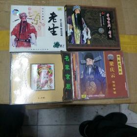 京剧四盒光碟。